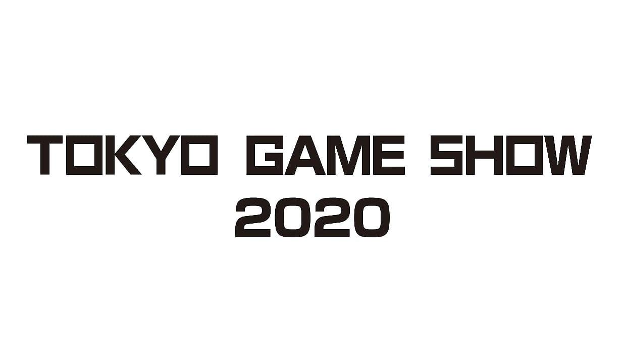 Tokyo Game Show 2020 Logo