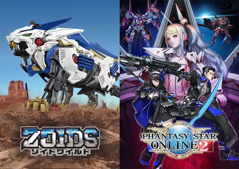 Phantasy Star Online 2 Zoids