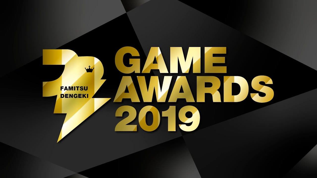 Famitsu Dengeki Game Awards 2019