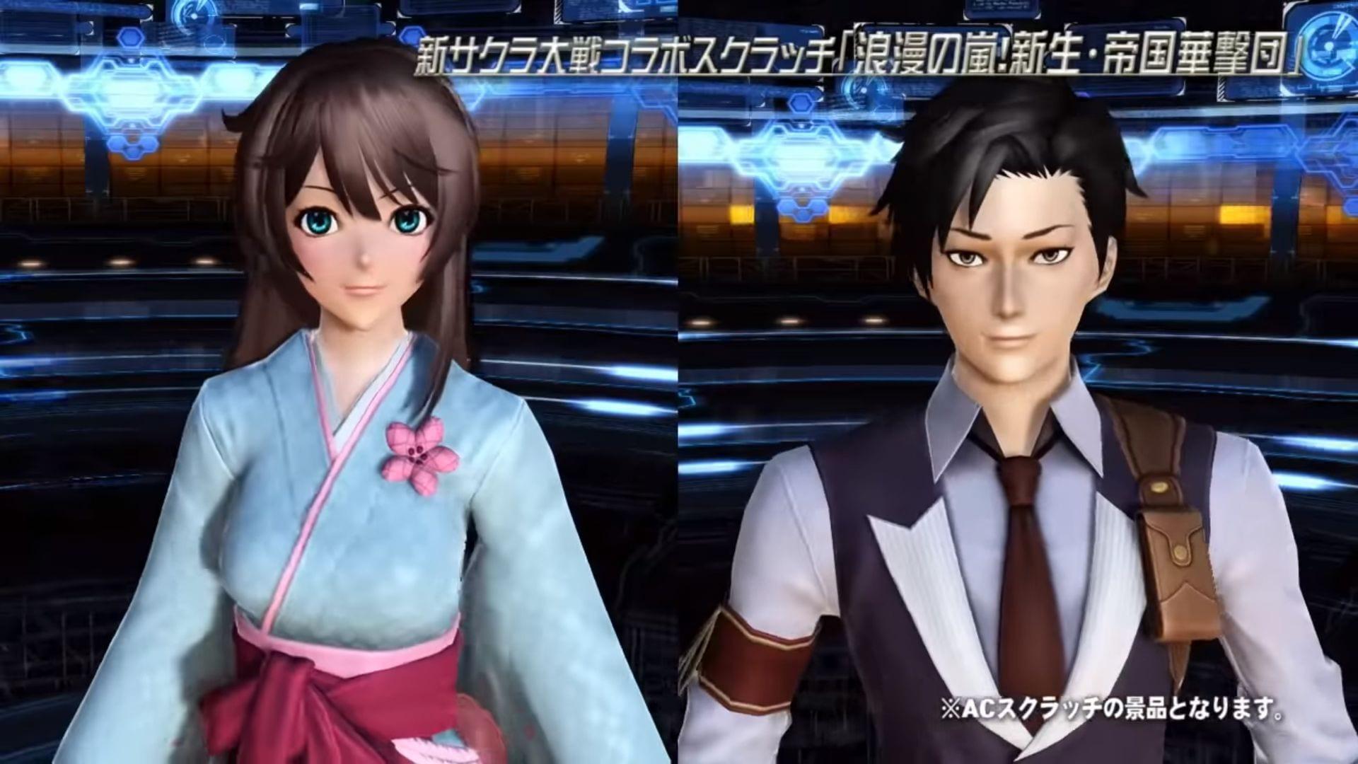 Phantasy Star Online 2 Sakura Wars