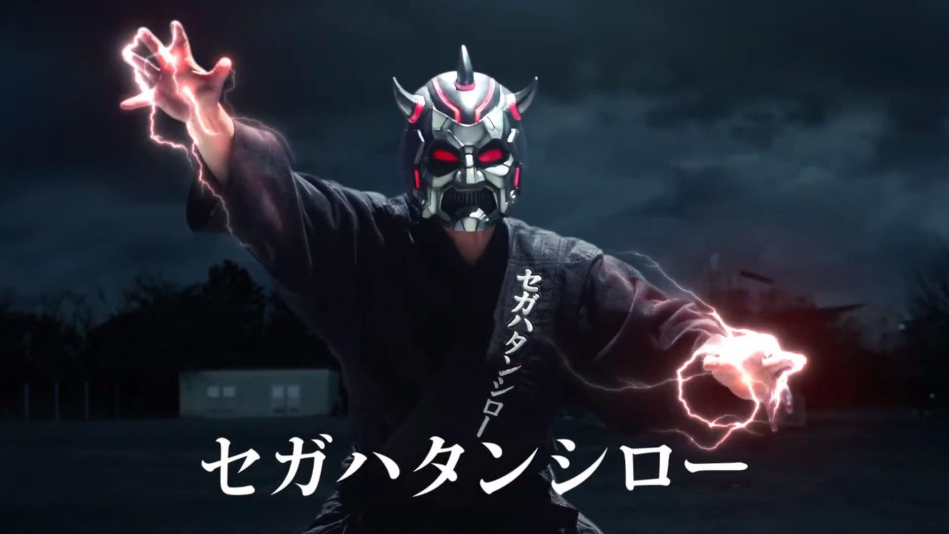 Sega Shiro