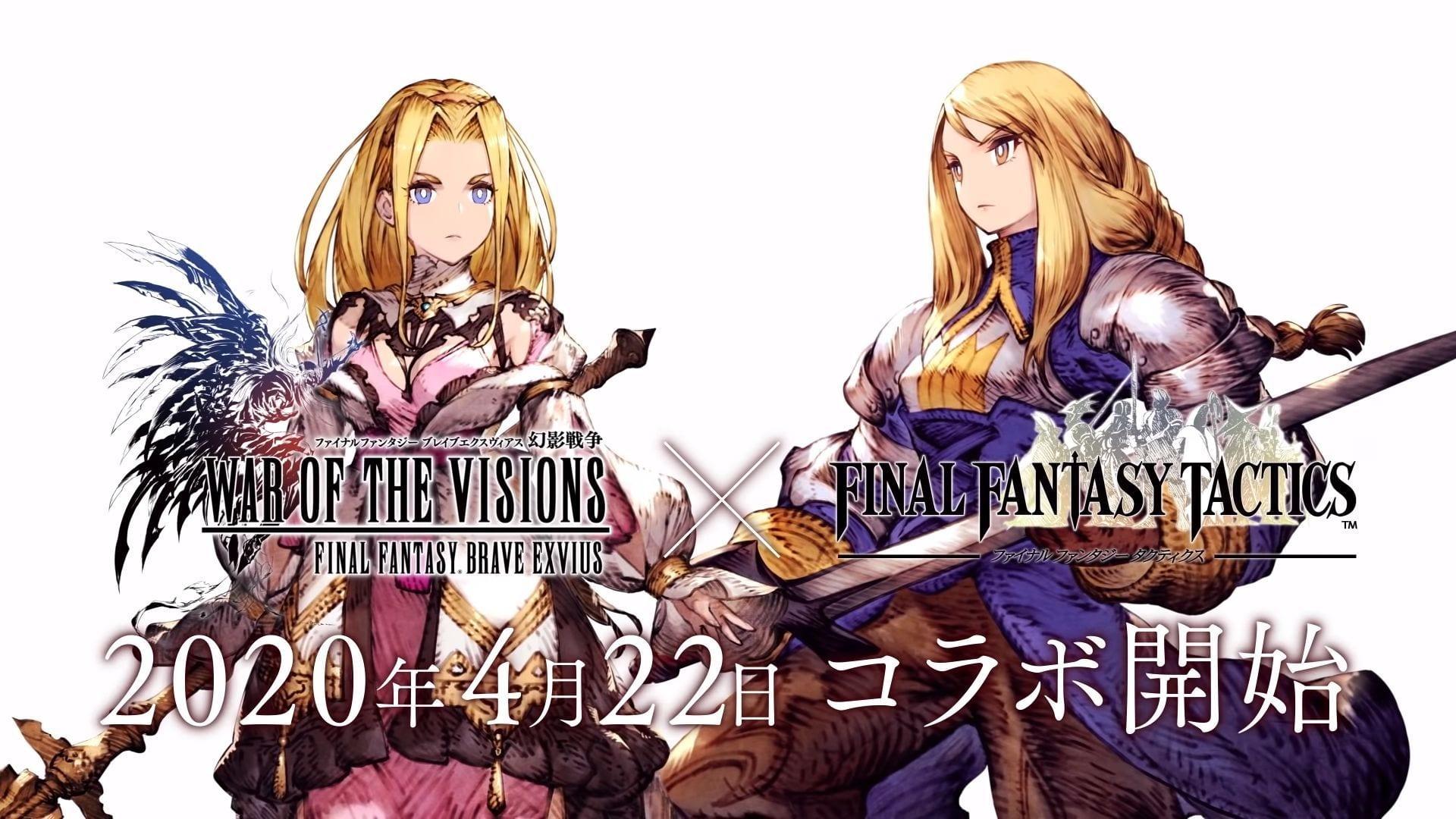 War of the Vision Final Fantasy Brave Exvius Tactics