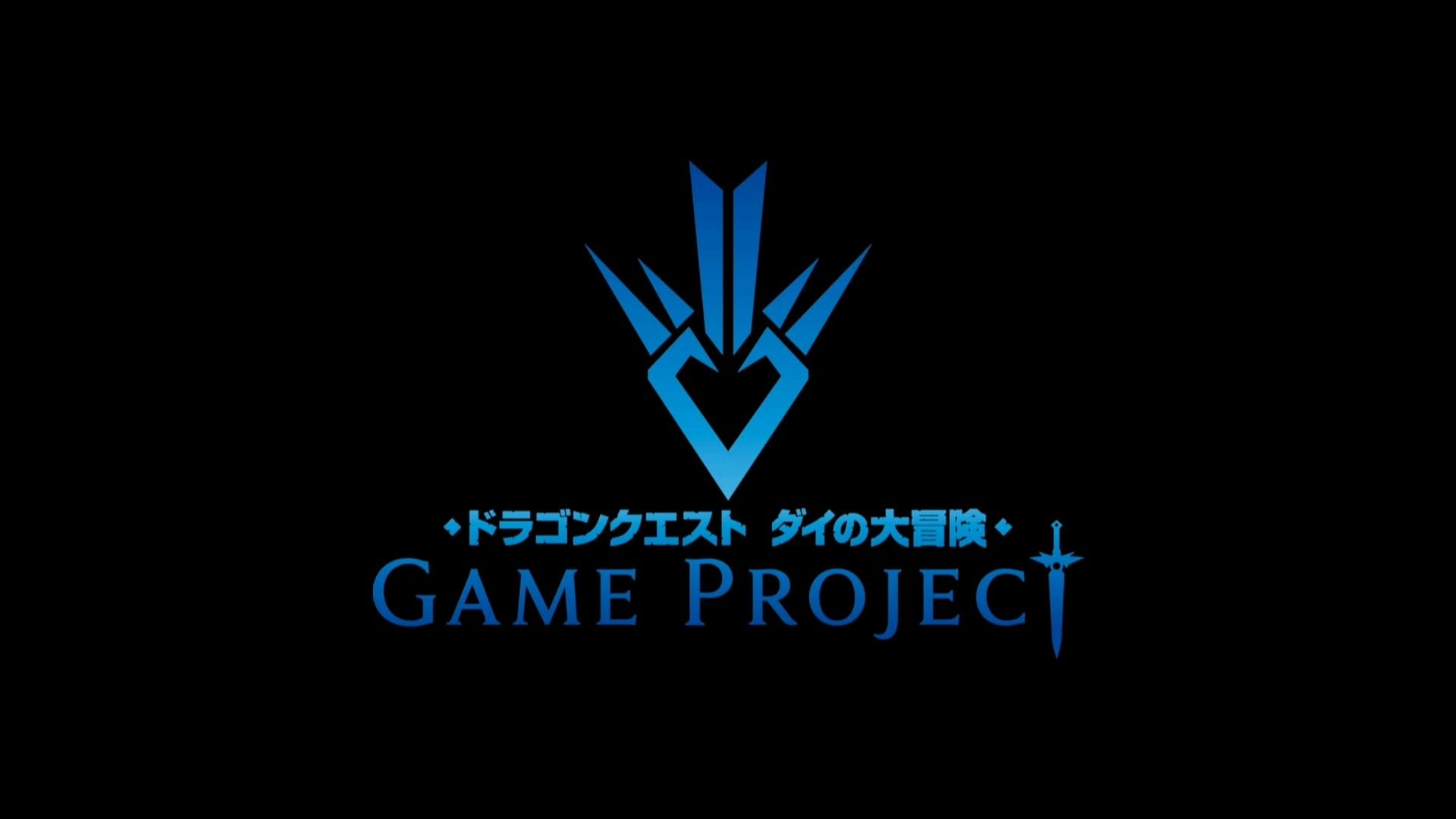 Dragon Quest Game Project
