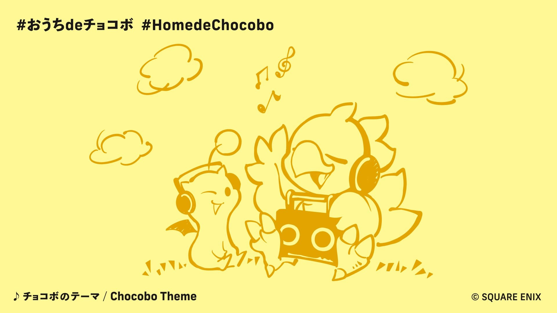 Final Fantasy Home de Chocobo