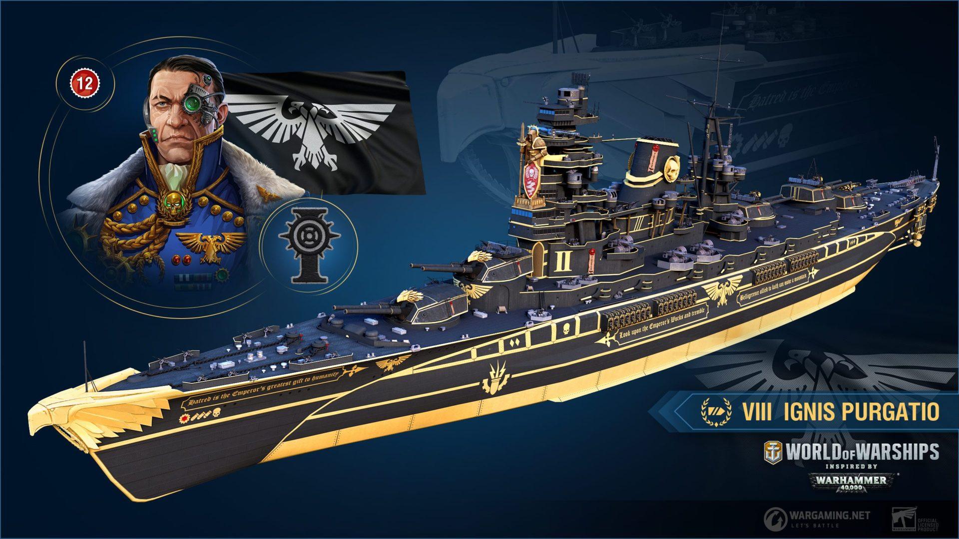 World of Warships Warhammer 40k (1)