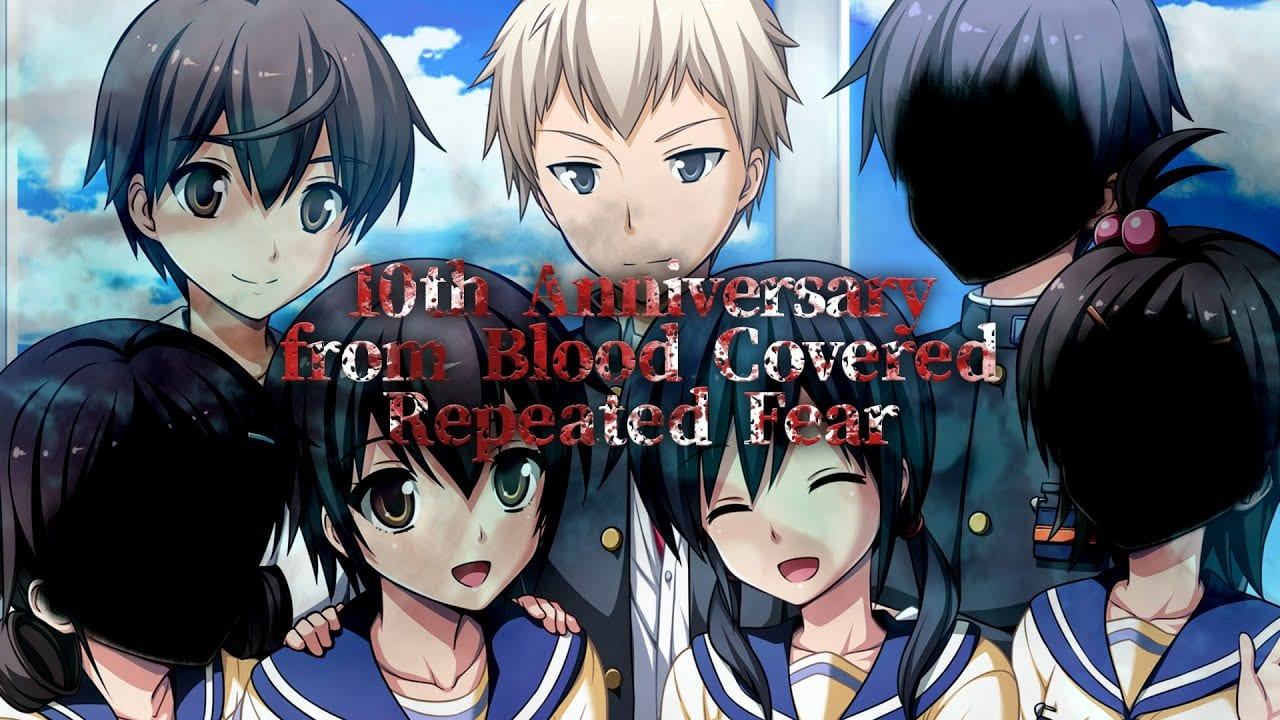 New Corpse Party Game Teased In Anniversary Trailer