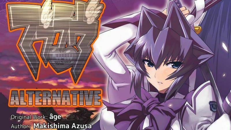 Muv-Luv manga cover