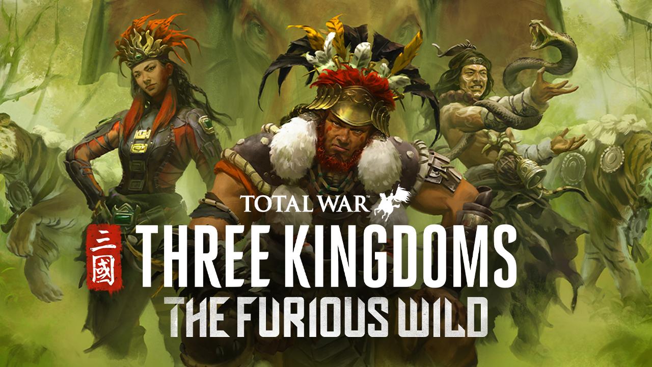 furious wild