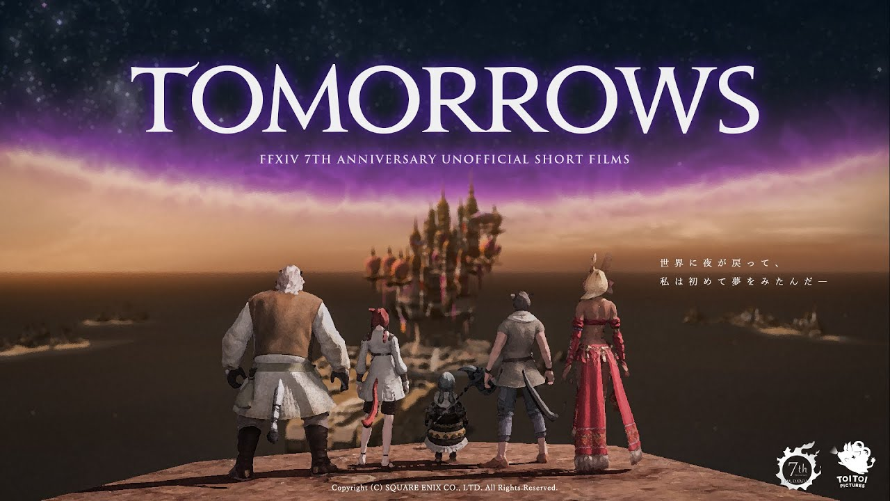 Final Fantasy XIV Tomorrows