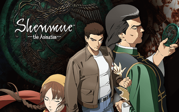 Shenmue Anime Revealed by Crunchyroll and Adult Swim