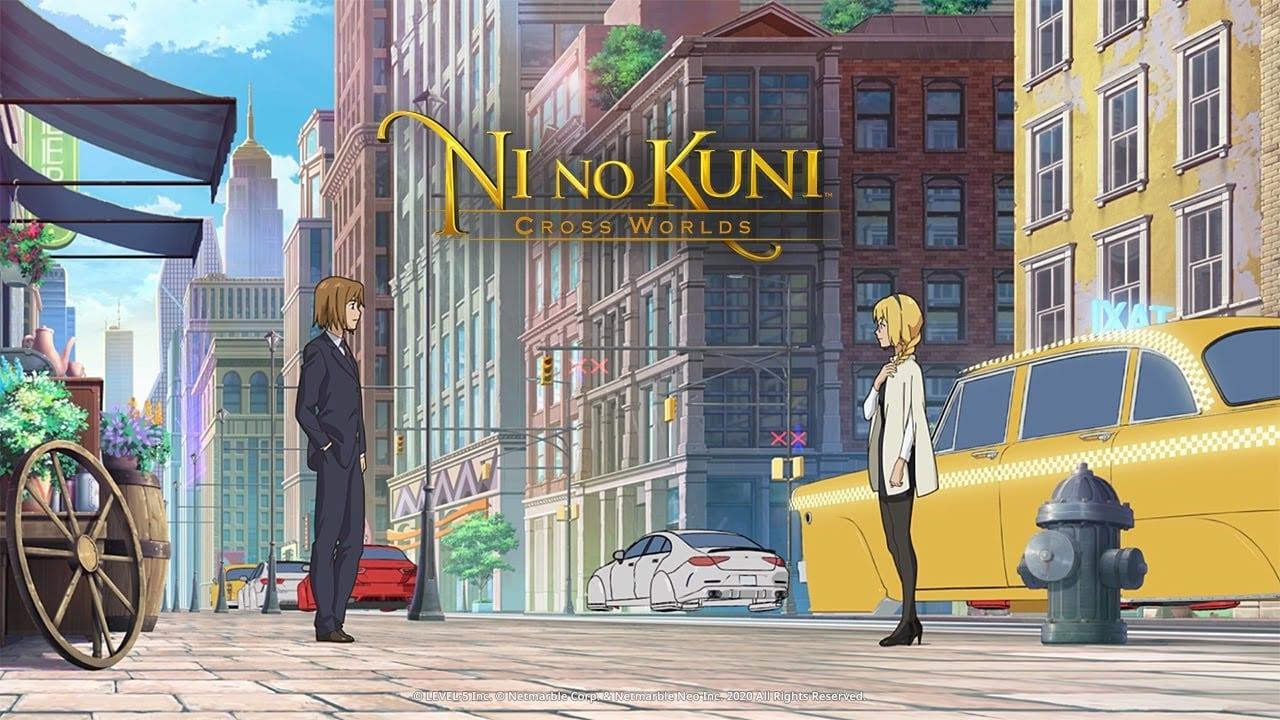 Ni No Kuni, Crossworlds