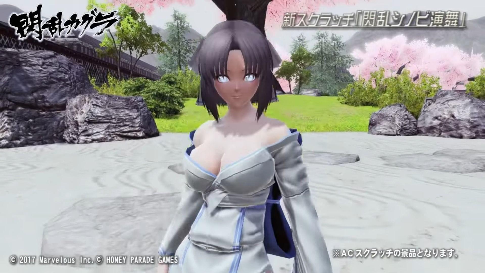 Phantasy Star Online 2 Senran Kagura