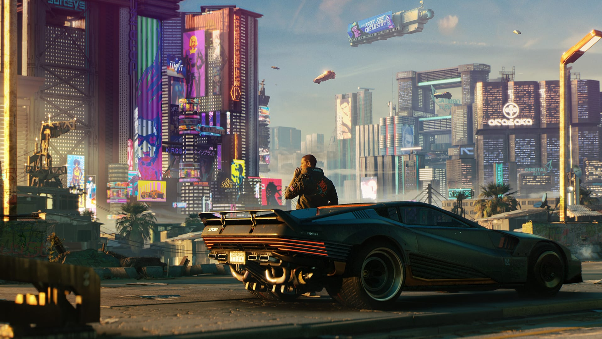 Cyberpunk 2077, How to Scan Environment