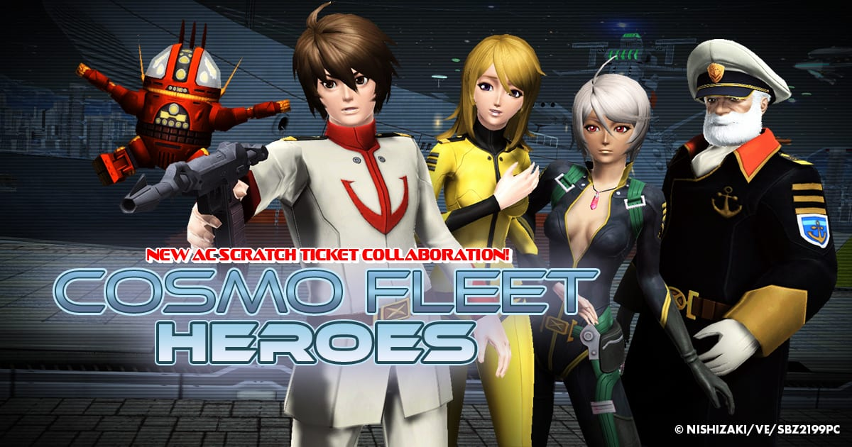 Phantasy Star Online 2 Yamato Collaboration