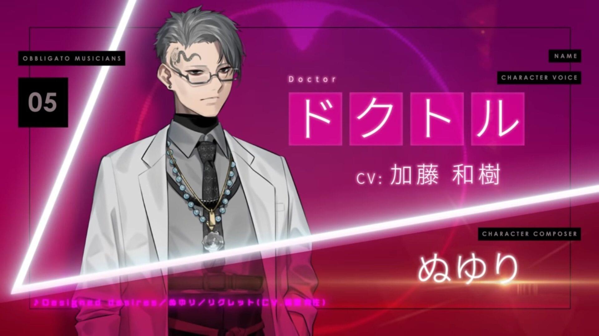 Caligula Effect 2 Doctor