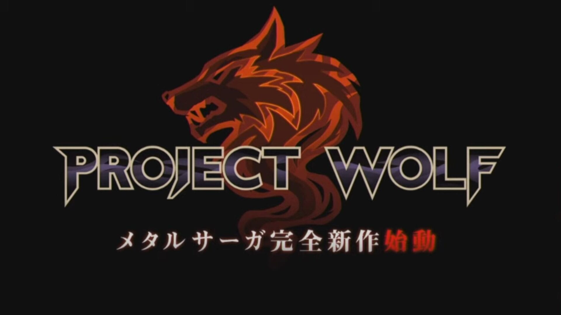 Metal Max Project Wolf