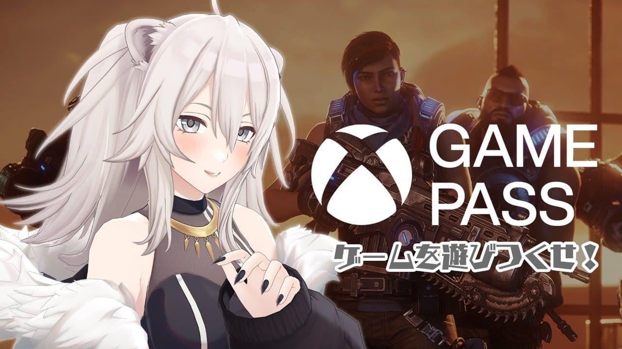 Game Pass Botan