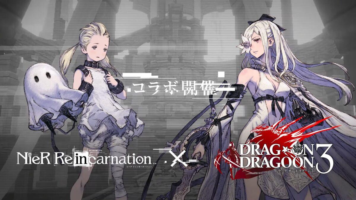 Nier Reincarnation Drakengard 3