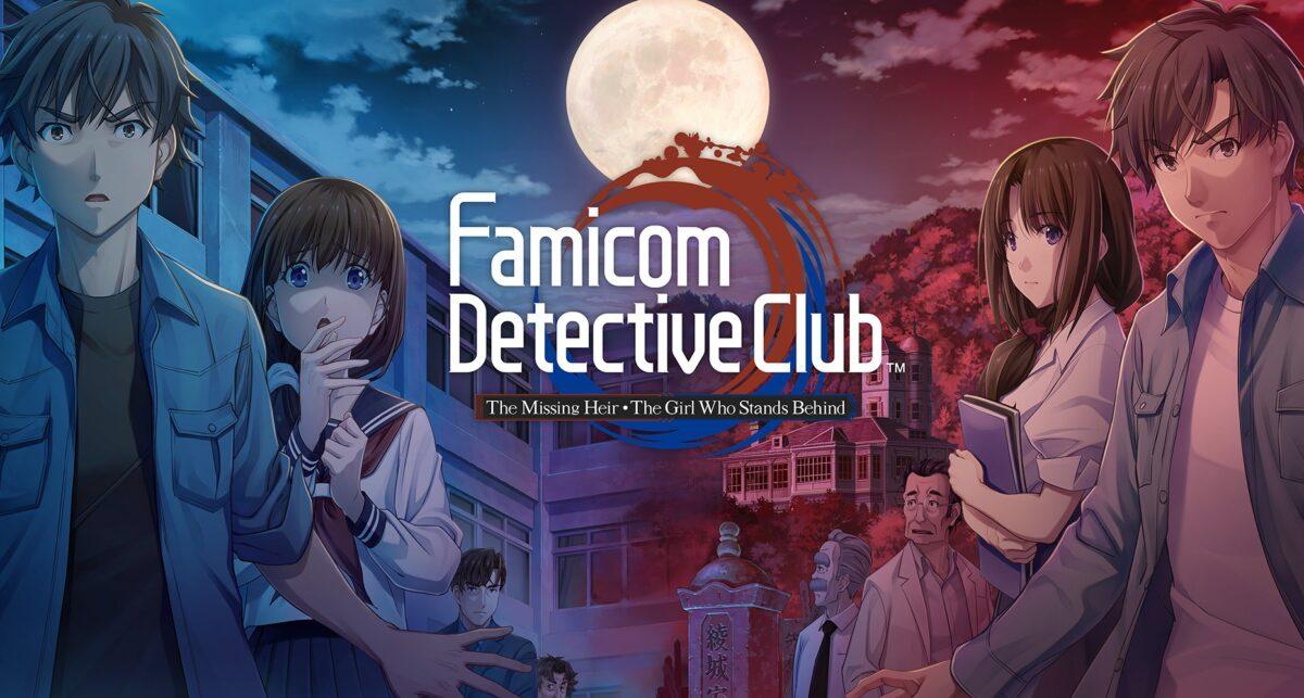 Famicom Detective Club