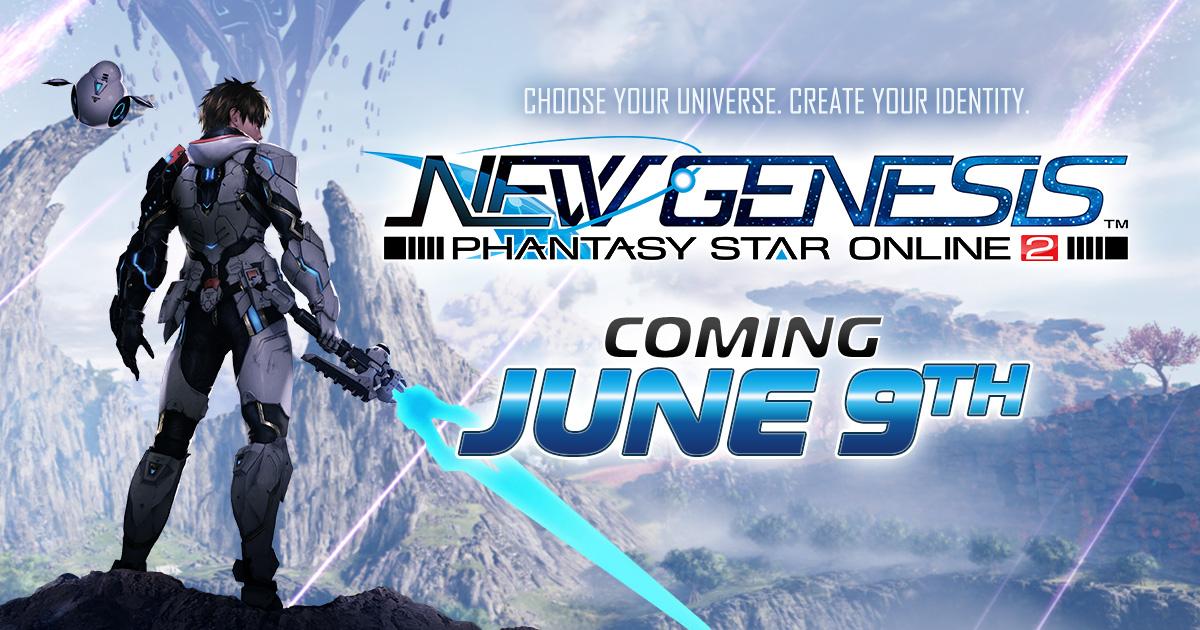 Phantasy Star Online 2 New Genesis (1)
