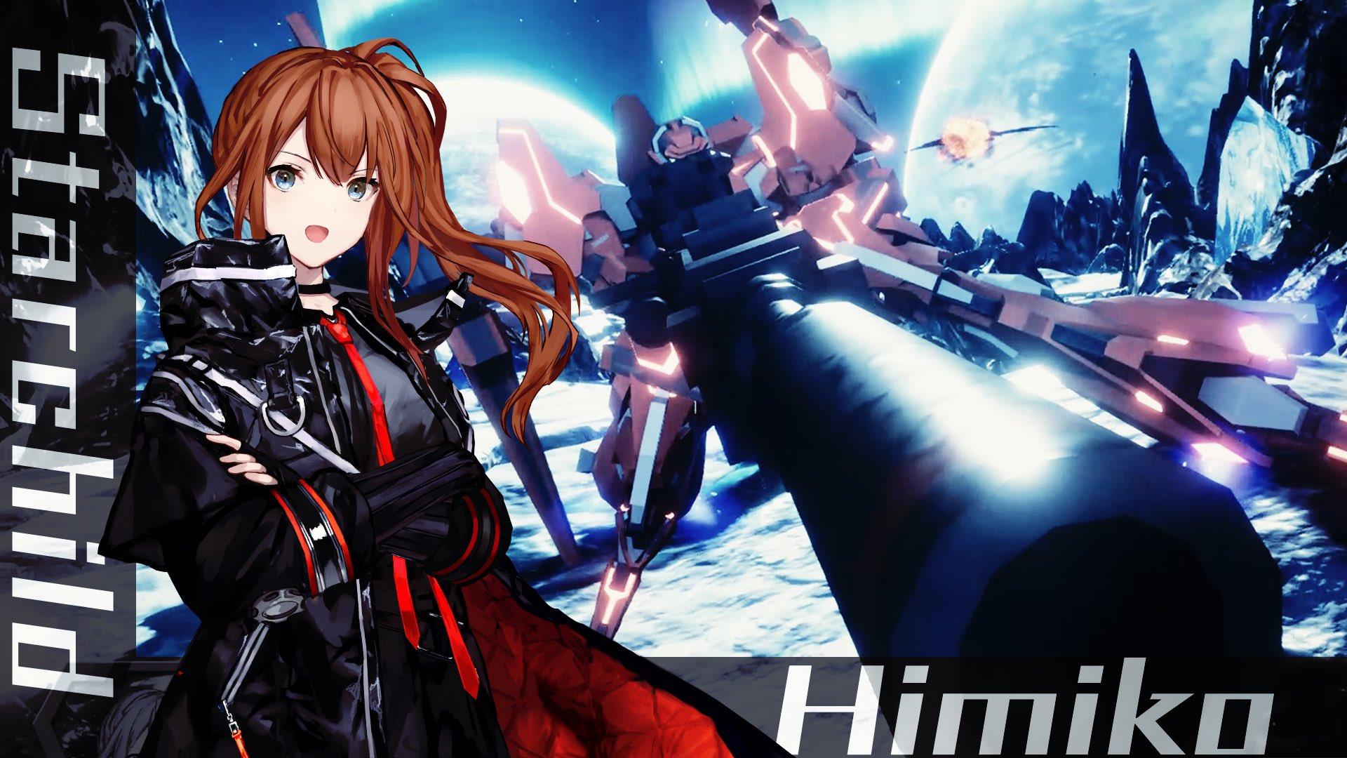 Relayer Himiko