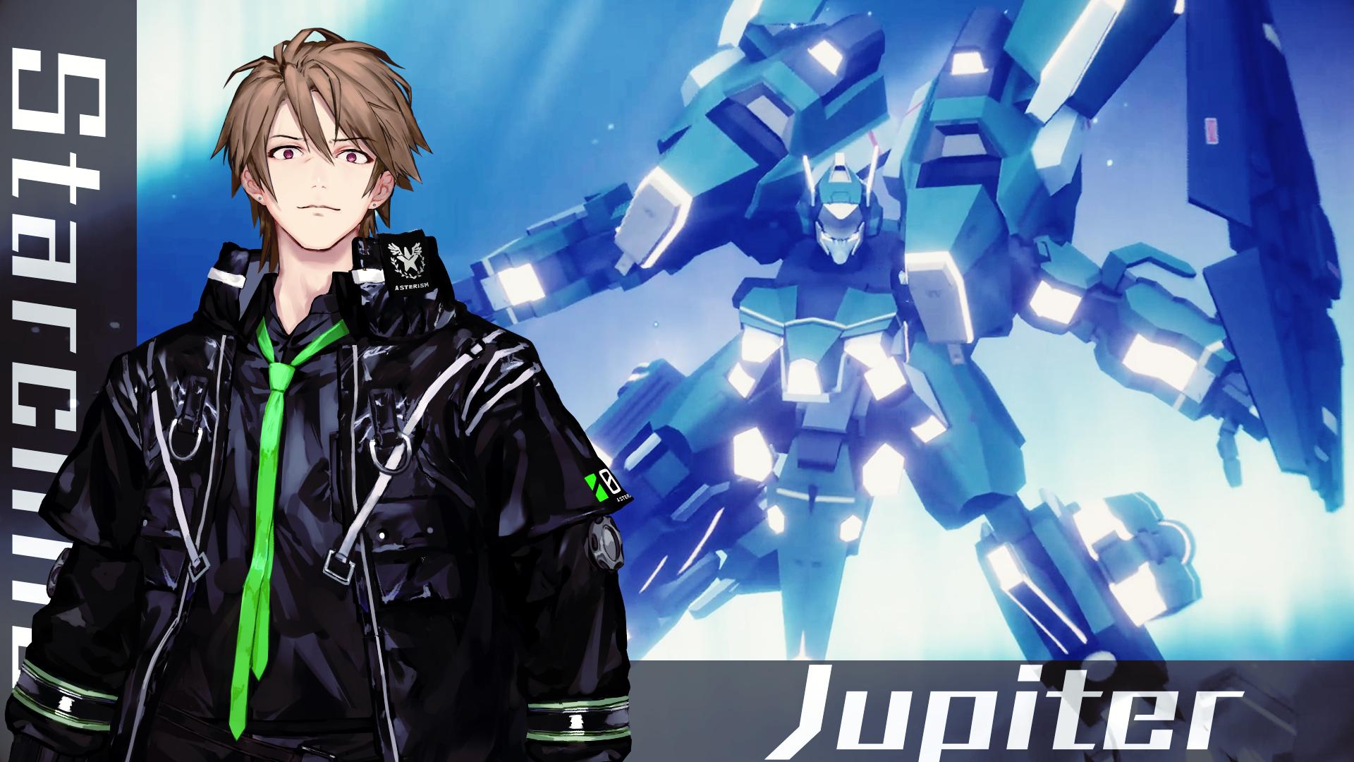 Relayer Jupiter