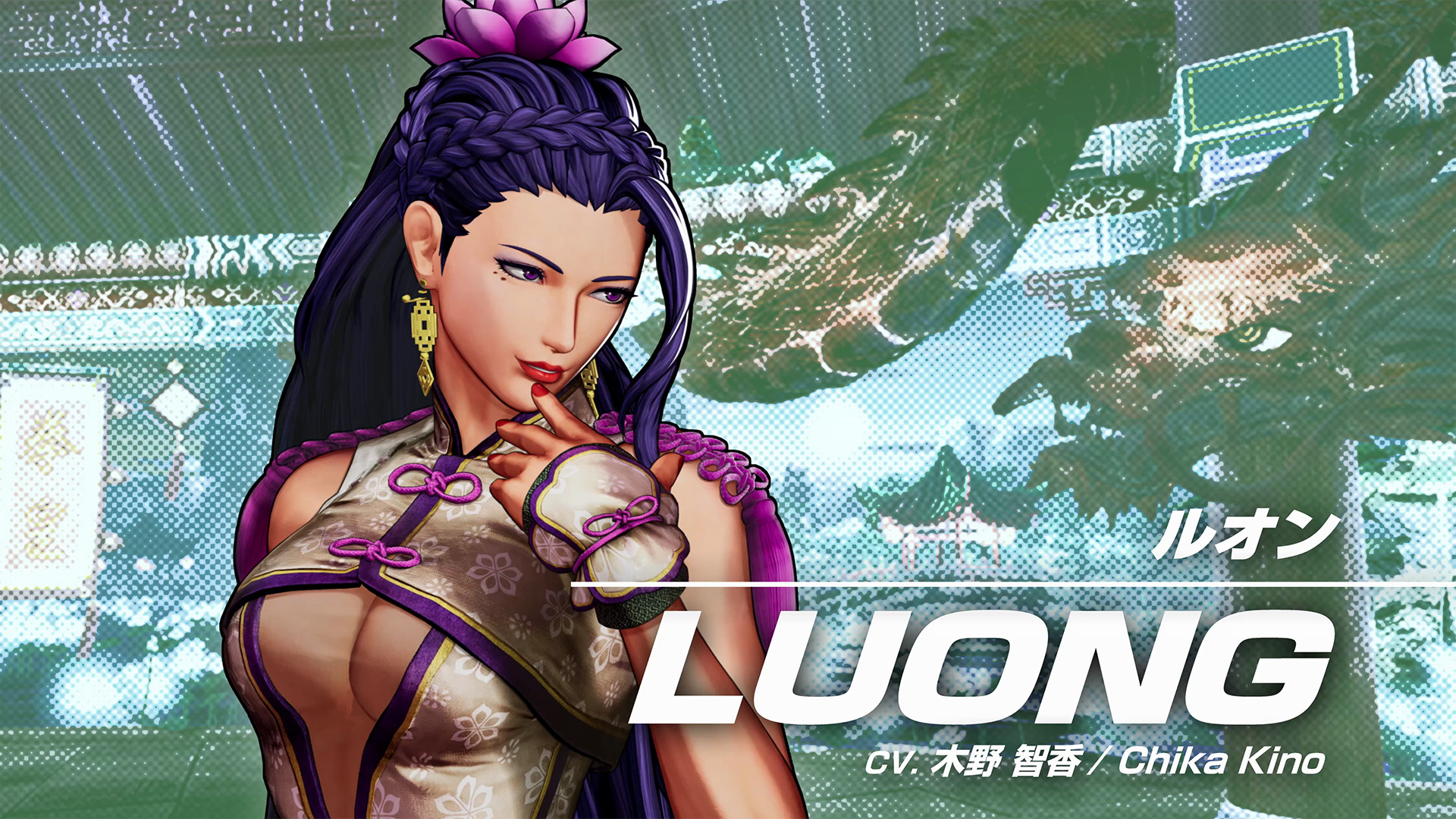 The King of Fighters XV Luong (1)