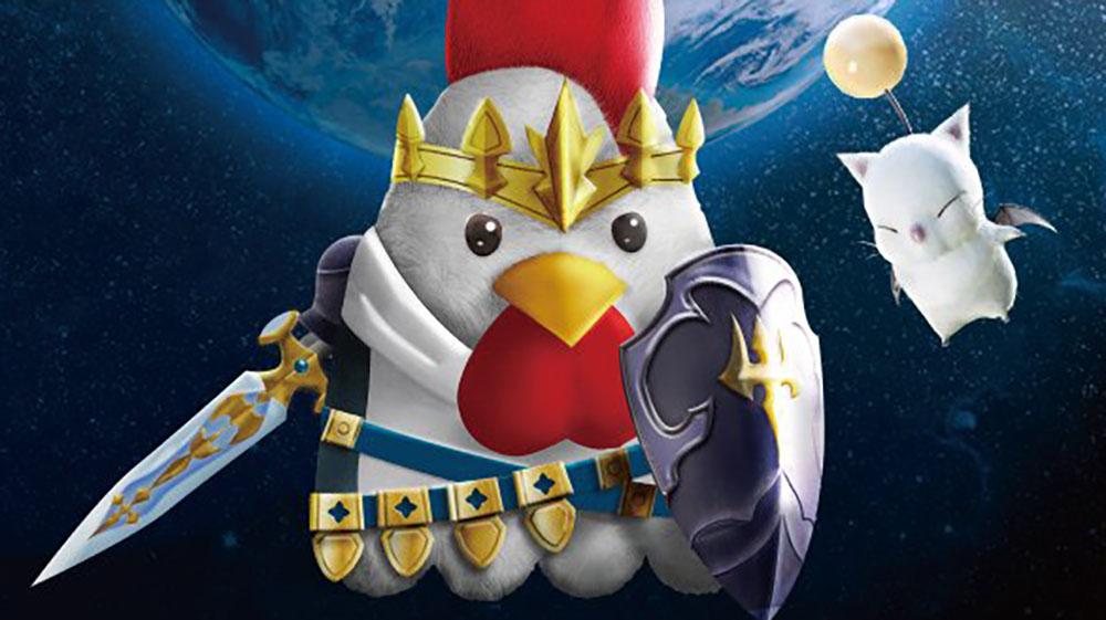 Final Fantasy XIV Karaage Kun