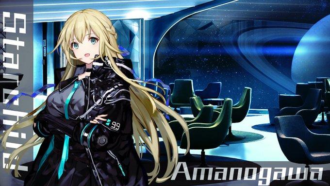 Relayer Amanogawa