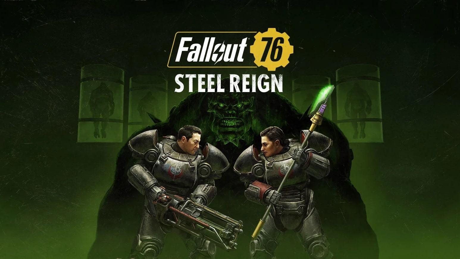 fallout 76 legendary cores