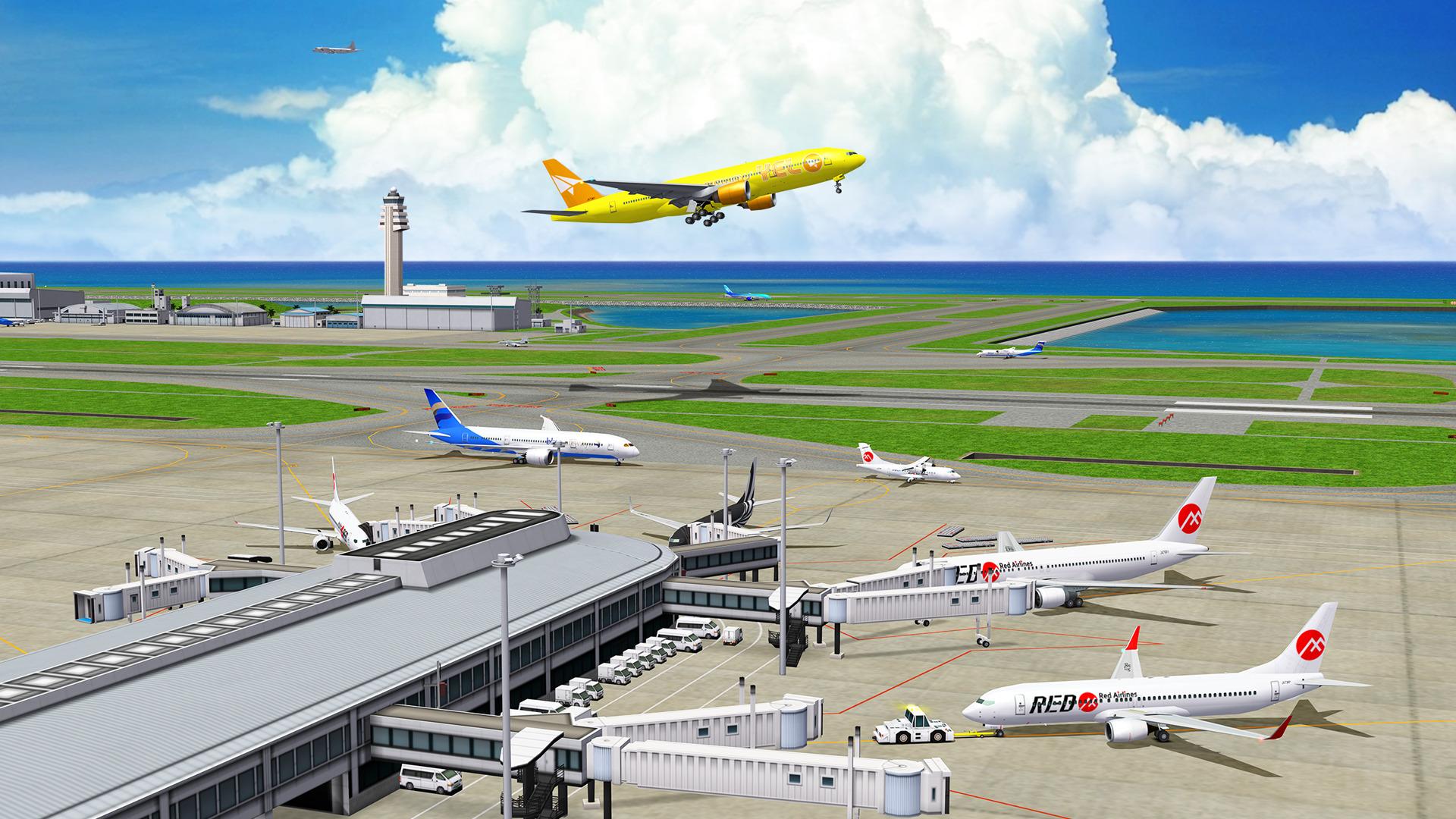 I Am An Air Traffic Controller 4 Naha