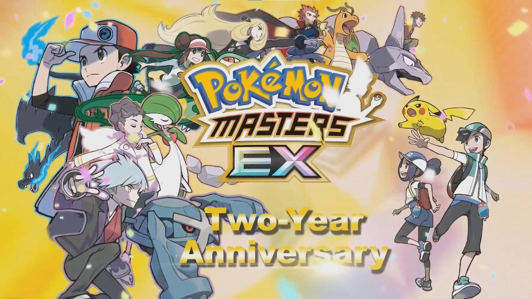 Pokemon Masters EX Anniversary