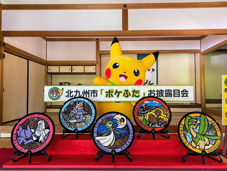 Pokemon Poke Lids