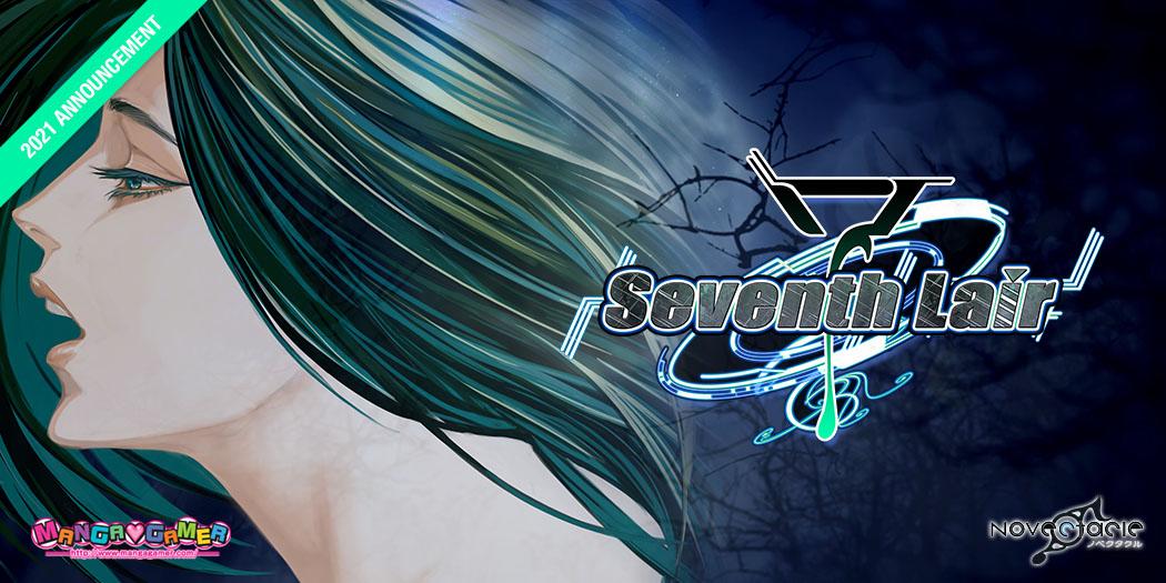 Seventh Lair
