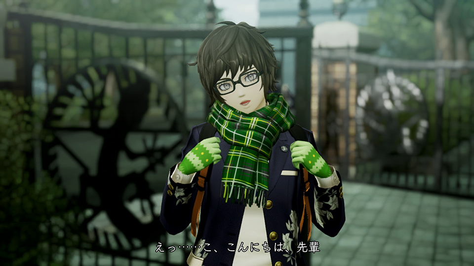 Shin Megami Tensei V Screenshot
