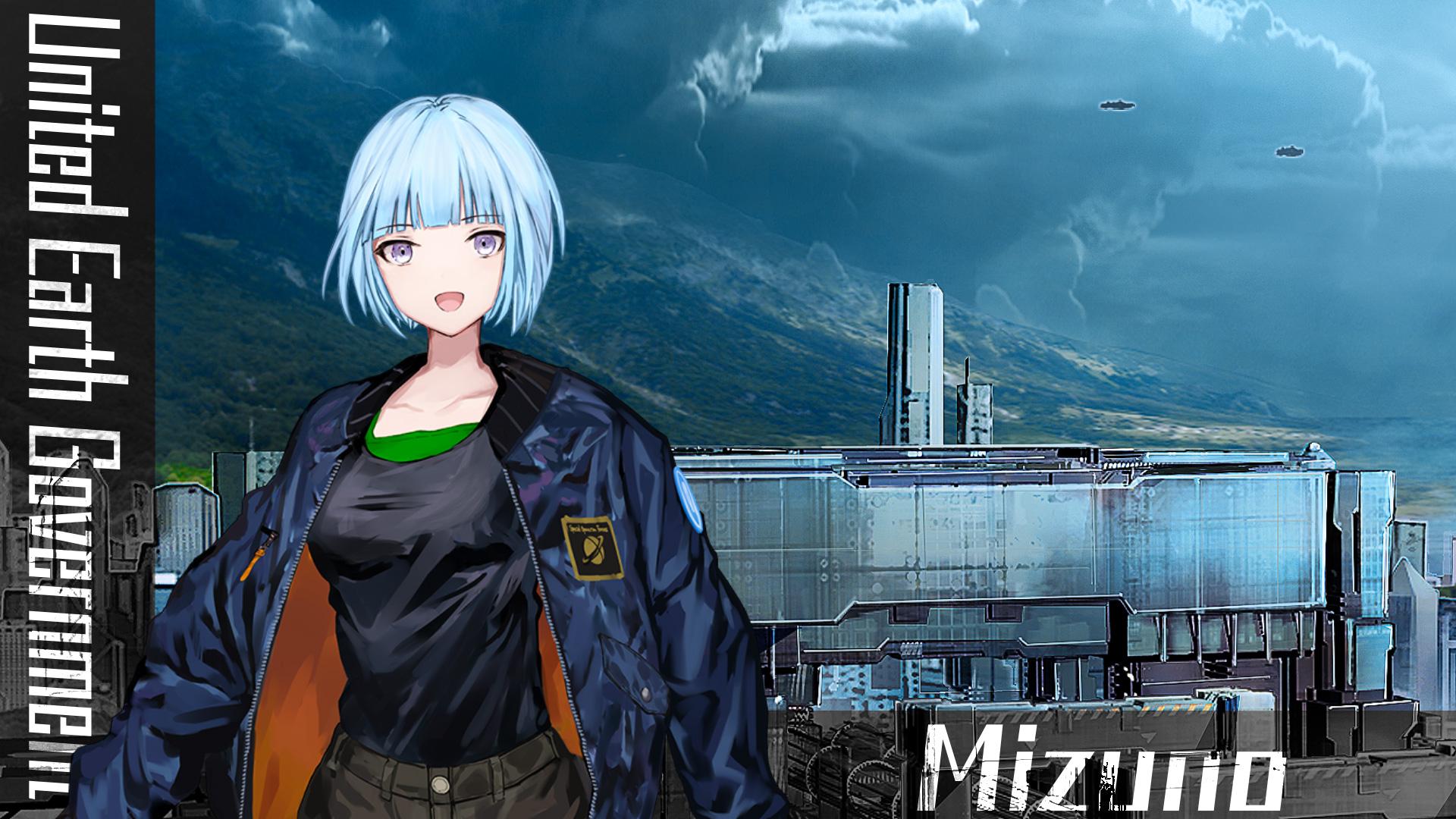 Relayer Mizuno